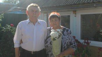 50 лет вместе по дороге жизни