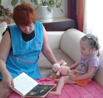 Социальный работник в помощь родителям